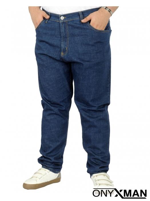 Дълги сини дънки Макси размер