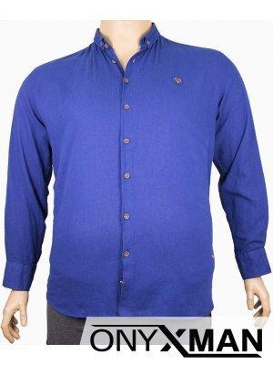Мъжка риза с кафяви копчета Големи размери