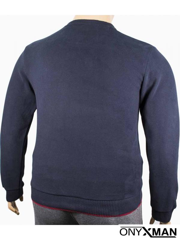 Мъжка стилна блуза с остро деколте