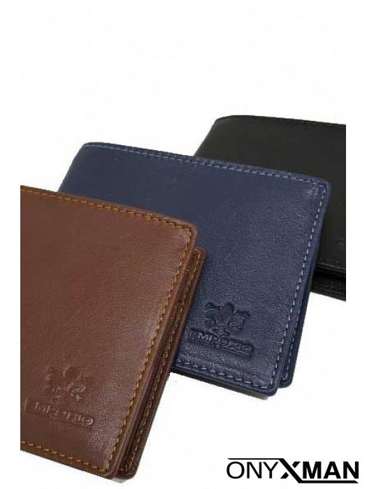 Мъжко стилно портмоне от естествена кожа в синьо