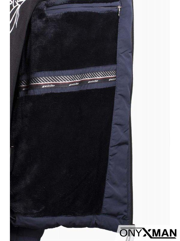 Стилно мъжко яке с пухена подплата в тъмно синьо