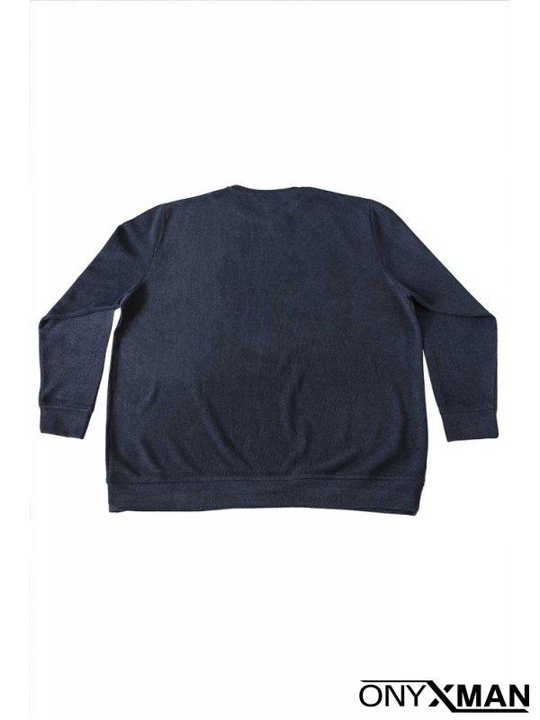 Зимна Макси блуза в синьо