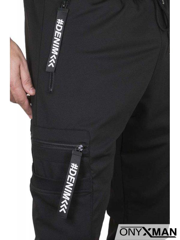 Мъжко долнище със странични джобове