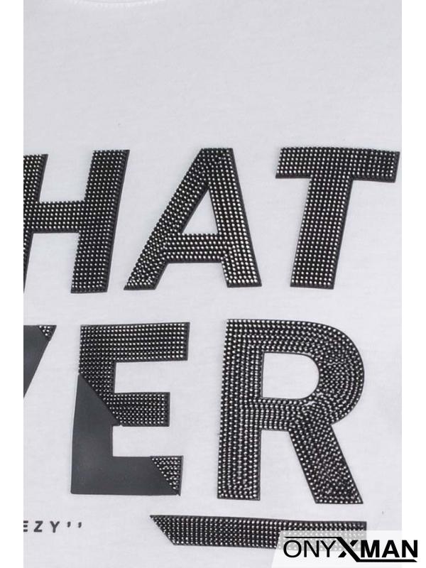 Бяла тениска с гумиран надпис
