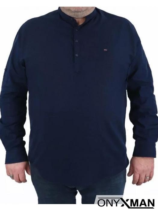 Синя Макси риза с дълъг ръкав с попска яка