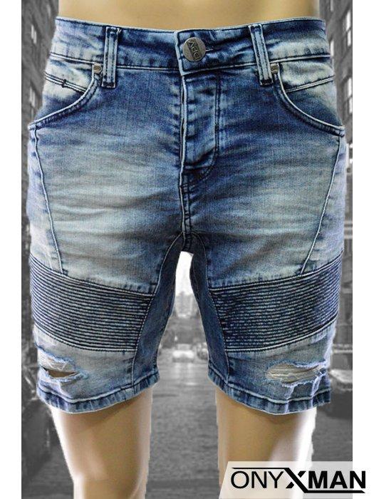 Къси модерни мъжки дънки