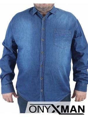 Синя Макси риза с дълъг ръкав от деним