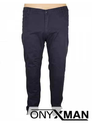 Макси панталон в тъмно син цвят