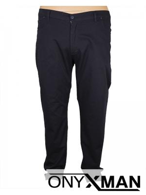 Макси панталон в мастилено син цвят