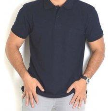 Тениска с яка – мъжката дреха на лято 2018