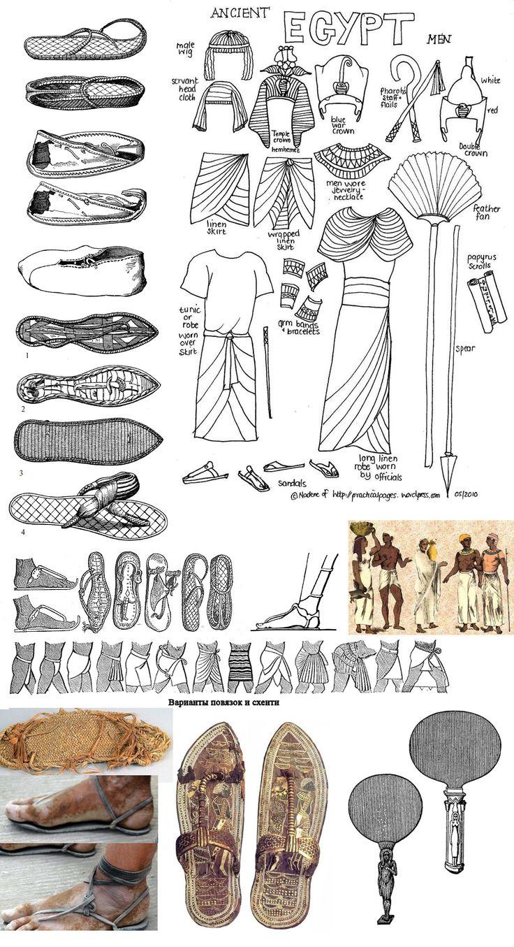 Туника династии